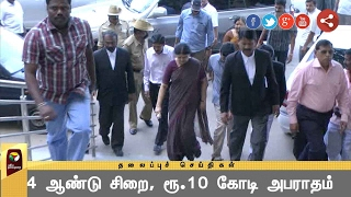 Puthiya Thalaimurai TV - News Head Lines (14/02/2017)
