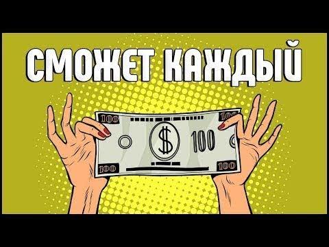 Заработок на кликах без вложений новичку. Сколько можно заработать на proficentr.com?