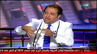 القاهرة والناس | الناس الحلوة مع أيمن رشوان الحلقة الكاملة 22 أغسطس