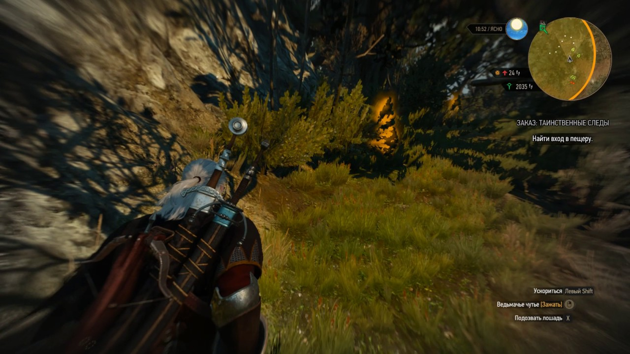 Witcher 3 как разлить приманку вокруг холма