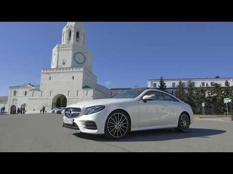 Mercedes-Benz E classe coupe тест-драйв Кирилла Логинова