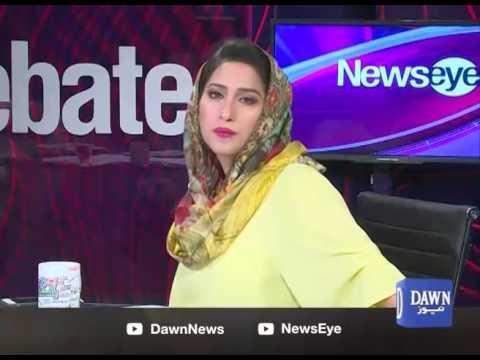 NewsEye - August 07, 2017 - Dawn News