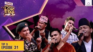 Nepal Lok Star | Badri Pangeni Special | Season 1 | Top 5