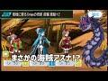 【メモデフ】戦地に降るXmasの奇跡 前編 絶級+2 スコア更新版 ソードアートオンライン メモリーデフラグ