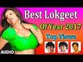 Download BEST OF LOKGEET (2017 Marathi) - MARATHI LOKGEET || ANAND SHINDE, MILIND SHINDE MP3 song and Music Video