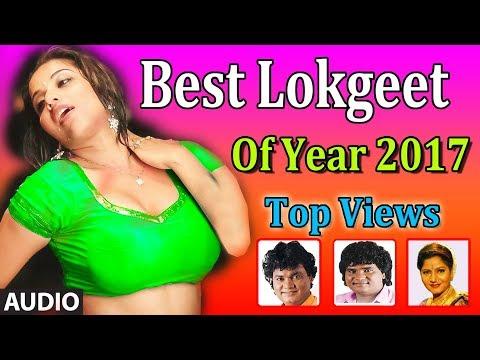 BEST OF LOKGEET (2017 Marathi) - MARATHI LOKGEET || ANAND SHINDE, MILIND SHINDE