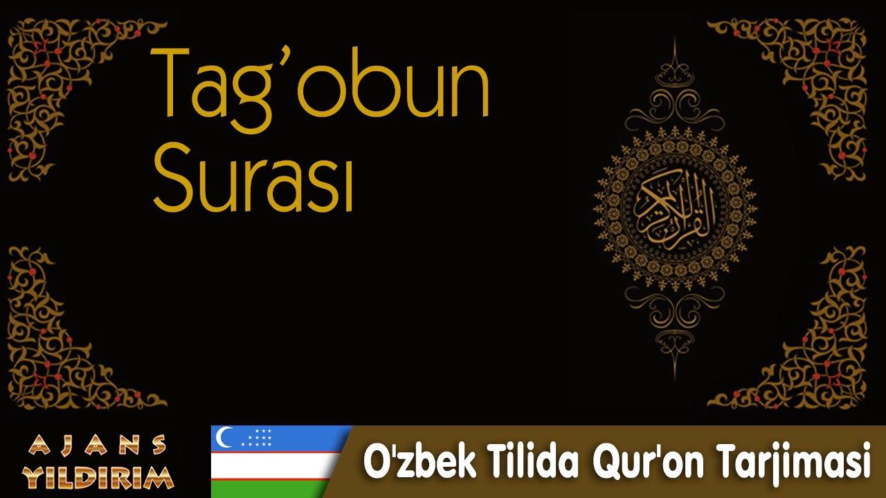 064 Tag'obun - O'zbek Tilida Qur'on Tarjimasi MyTub.uz