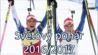 Biatlon-SP-závod s hromadným startem žen, Oberhof-Gabriela Koukalová zlato
