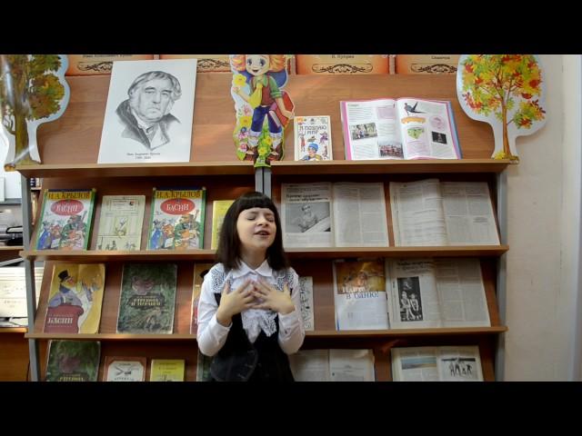 Изображение предпросмотра прочтения – ЮлияКоханко читает произведение «Ворона и Лисица» И.А.Крылова