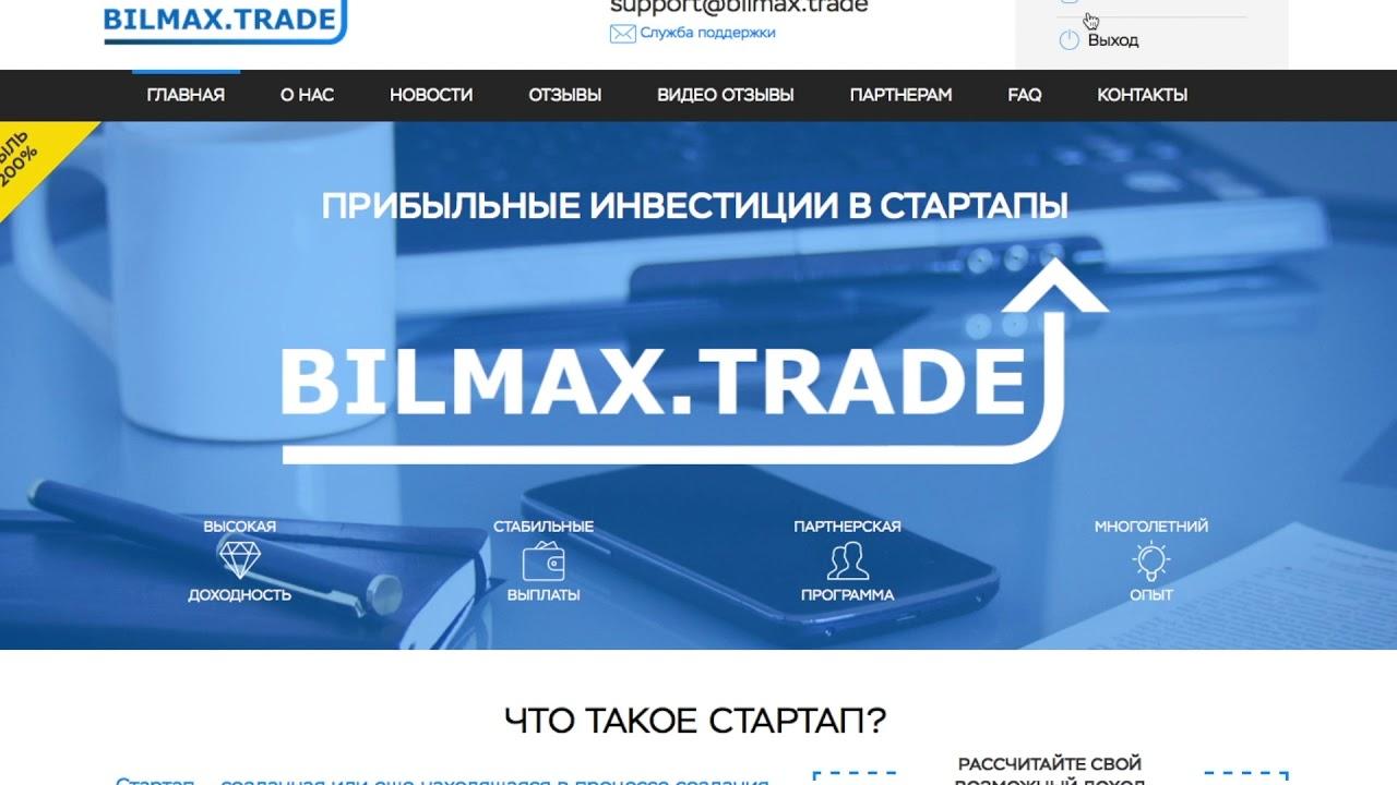 Торговля на бирже обман или правда курс нефть брент