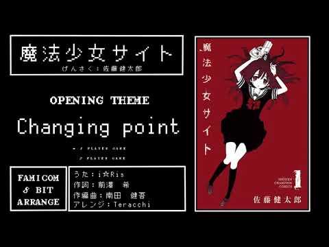 【8bit風アレンジ】魔法少女サイトOP『Changing Point 』/【8bit Arrange】magical Girl Site OP