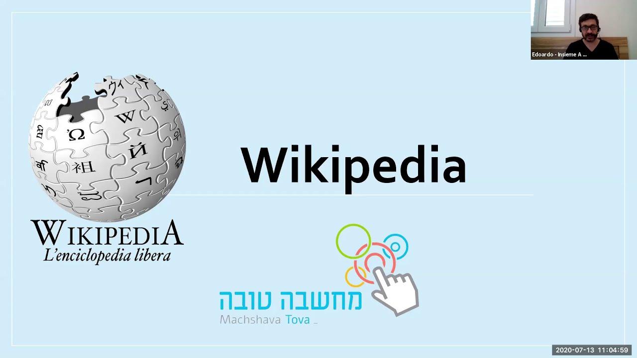 Wikipedia - un'introduzione