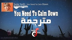 Taylor Swift   You Need To Calm Down with lyrics مترجمة