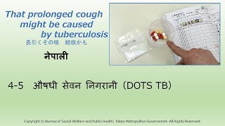 4-5 [Nepali]Drug Confirmation(DOTS TB).