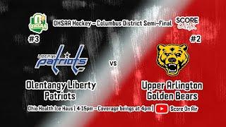 OHSAA District Semi-Finals: #3 Olentangy LIberty vs #2 Upper Arlington
