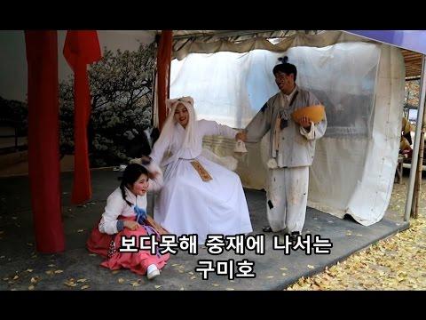 갓사꾼의 또다른 능력 feat.구미호