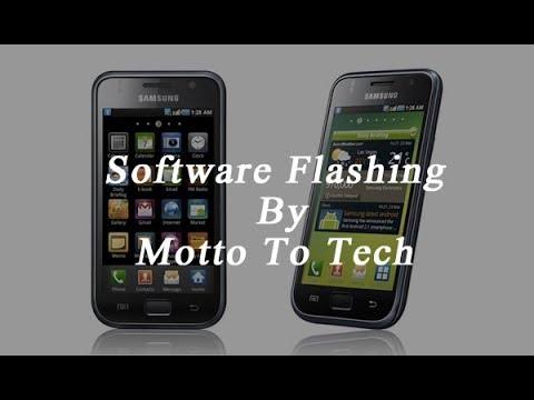 logiciel samsung galaxy s gt i9000