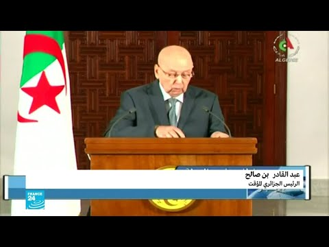 الرئيس الجزائري المؤقت يحدد تاريخا للانتخابات الرئاسية  - نشر قبل 38 دقيقة