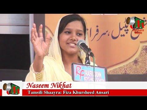Naseem Nikhat, Tamsili Mushaira Bhiwandi, Org. NCPUL, 22/12/2016, Mushaira Media