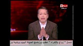 فيديو.. تامر أمين: حاكم دبي
