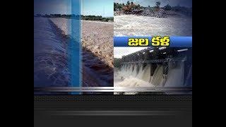 Anantapur & Kurnool Receives | Heaviest Rain & Flood Water | Srisialam Gates to be Lifted Soon