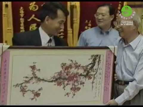 Introdução a Lian Gong em 18 Terapias