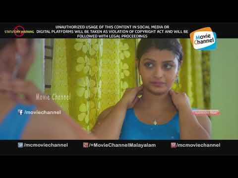 ഇതൊന്നും കാണാനിവിടെ ആരുമില്ലേ | Shalu Kurian Exercise Scene | Latest Malayalam Movie Scenes