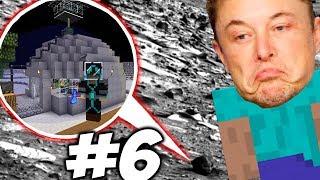 ЛУННАЯ БАЗА \\ Приключения Илона Маска в Minecraft #6