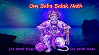 Om Kaladhari Hare | Om Baba Balak Nath Ji Ka Song | New Video