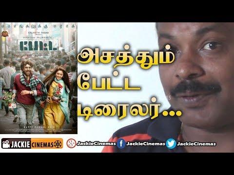 Petta  Trailer Review By Jackiesekar  | Rajinikanth | Karthik Subbaraj | Anirudh