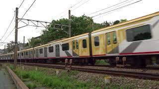 東急東横線5050系4000番台4110Fヒカリエ号通過した