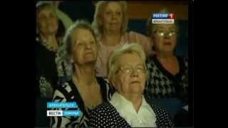В Соломбале пройшов святковий концерт до Дня Перемоги