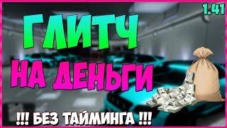 GTA 5 как заработать деньги