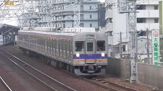 2019 4 22 南海電鉄 3000系 3517F  準急 なんば 今宮戎通過 南海電車 南海車両一覧