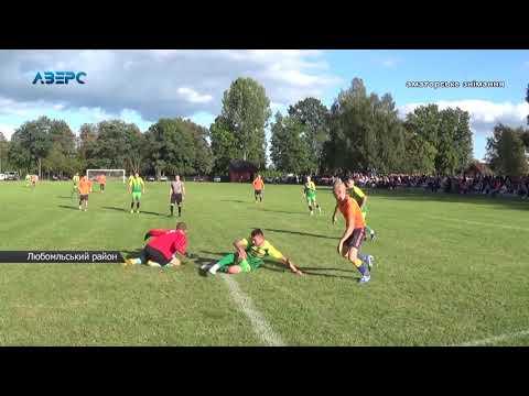 ТРК Аверс: Любомльський футбольний турнір визначив переможця