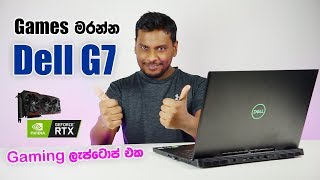 Dell G7 Gaming Laptop with RTX 2080 🇱🇰