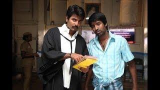 Varuthapadatha Valibar Sangam Full Movie Comedy
