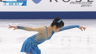 12/09/2017 Grand Prix Final FS Satoko Miyahara Madama Butterfly.