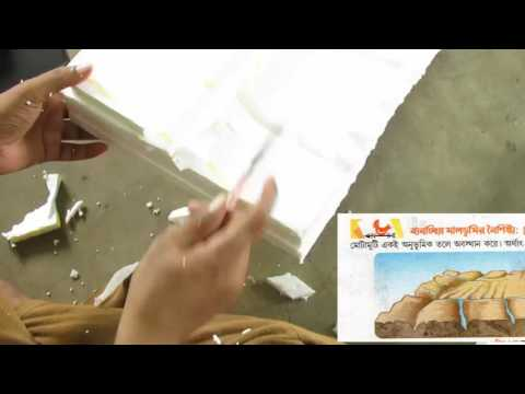 How to Make School Project by Thermocol part 2 of 3