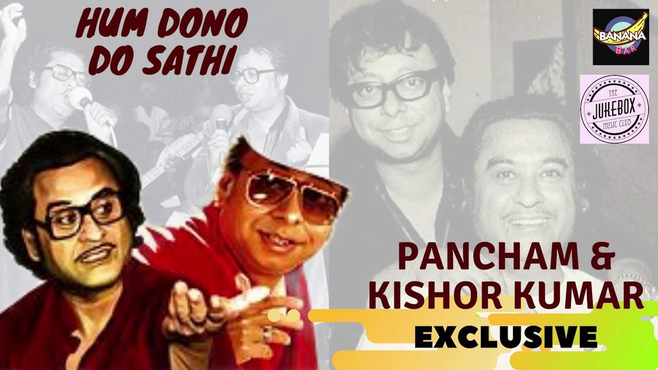 Download Best of Kishore Kumar And R.D Burman | Evergreen Hindi Songs Collection | Romantic Songs |Banana Bar