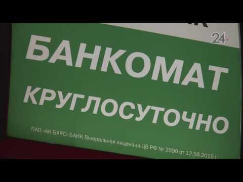Новости mos. news