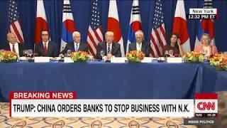 President Trump announces new North Korea sanctions (Full speech)