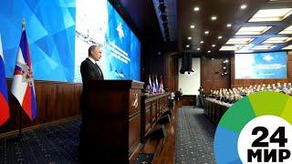 Путин: Новое российское оружие не попадает под действие ДРСМД - МИР 24
