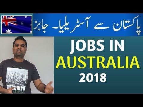 AUSTRALIA JOBS IN 2018