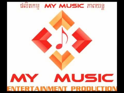 my music cd vol 1 05