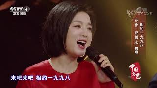 《中国文艺》 20210515 向经典致敬 本期致敬人物——作曲家 肖白  CCTV中文国际 - YouTube