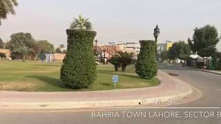 Bahria Town Lahore Sector B covering Ghouri Block, Bahria Meadows & Hospital by PMS