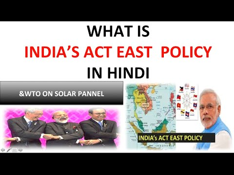 LOOK EAST POLICY TO ACT EAST POLICT , WTO ISSUE ON SOLAR PANNEL , NEPAL SUMMIT ISSUE IN SAARC