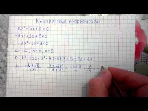 Задачи для 5 класса « Репетитор по математике для 3-4 кл