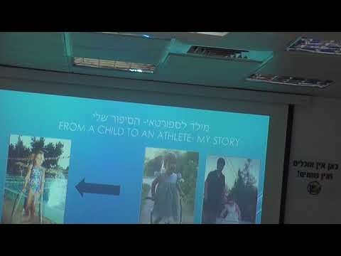 3rd Israel Seminar on Disability and Adapted Sport: Train and Gain- Story of a Paralympic Champion
